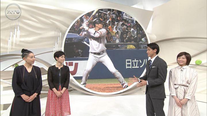 2019年04月24日市來玲奈の画像02枚目