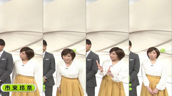 2019年04月29日市來玲奈の画像01枚目