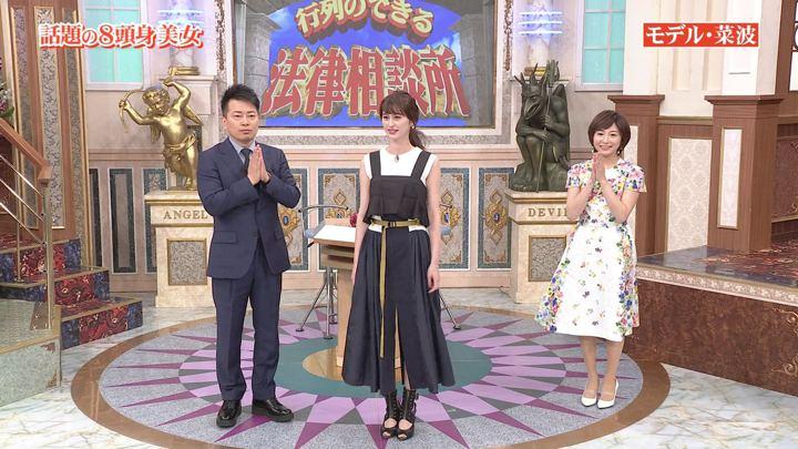 2019年05月05日市來玲奈の画像04枚目