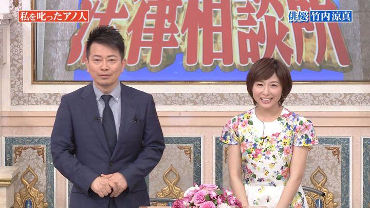 2019年05月05日市來玲奈の画像05枚目