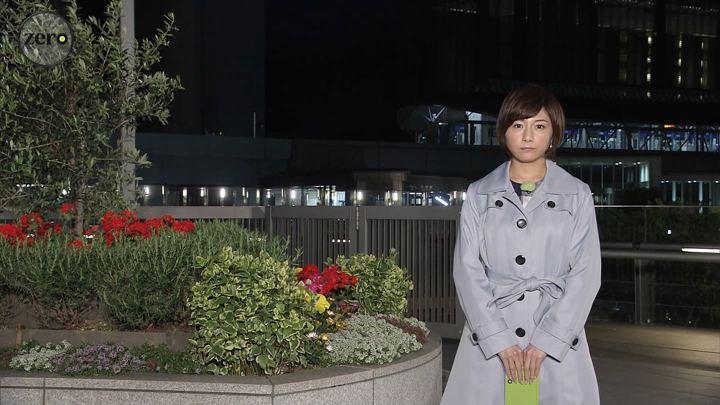 2019年05月06日市來玲奈の画像03枚目