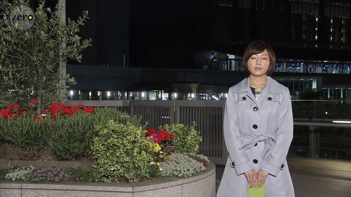 2019年05月06日市來玲奈の画像04枚目