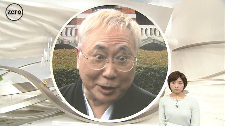 2019年05月08日市來玲奈の画像01枚目