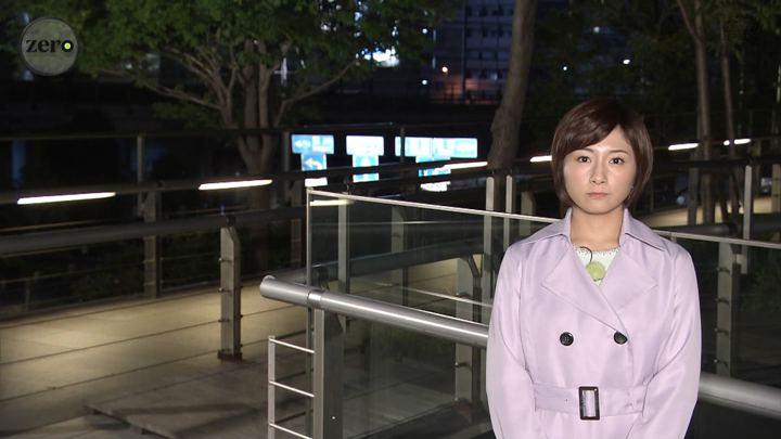 2019年05月08日市來玲奈の画像04枚目