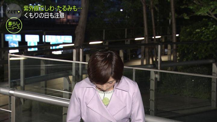2019年05月08日市來玲奈の画像09枚目
