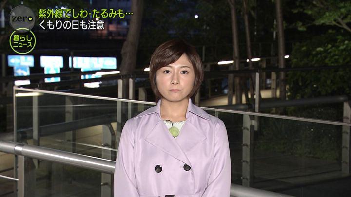 2019年05月08日市來玲奈の画像10枚目