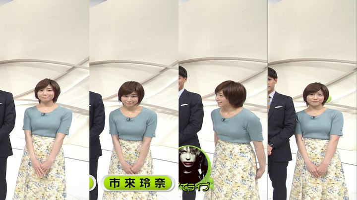 2019年05月13日市來玲奈の画像01枚目