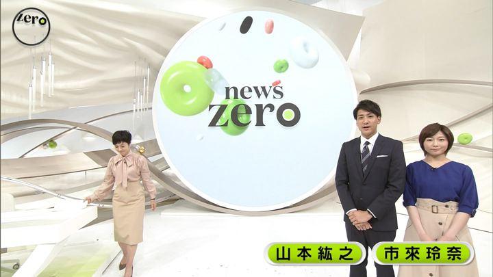 2019年05月14日市來玲奈の画像01枚目
