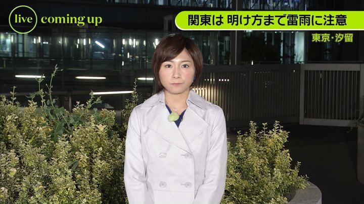 2019年05月14日市來玲奈の画像05枚目