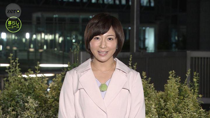 2019年05月15日市來玲奈の画像14枚目