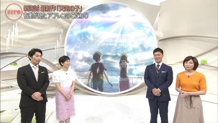 2019年05月29日市來玲奈の画像02枚目