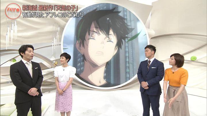 2019年05月29日市來玲奈の画像03枚目