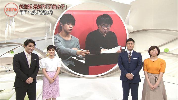 2019年05月29日市來玲奈の画像04枚目