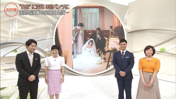 2019年05月29日市來玲奈の画像06枚目
