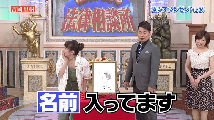 2019年06月02日市來玲奈の画像06枚目