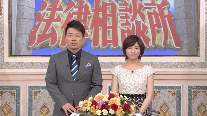 2019年06月02日市來玲奈の画像10枚目