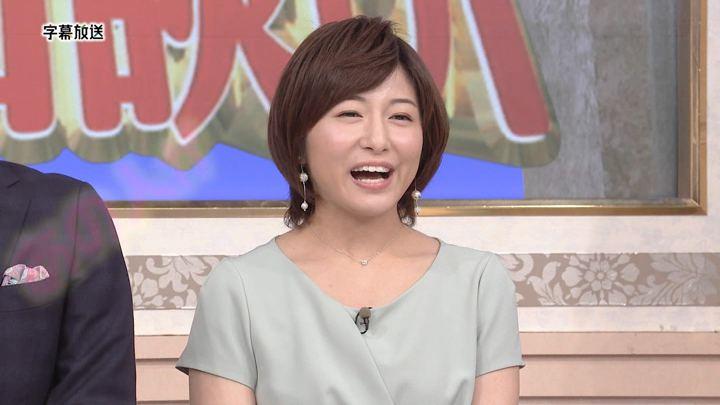 2019年06月09日市來玲奈の画像02枚目