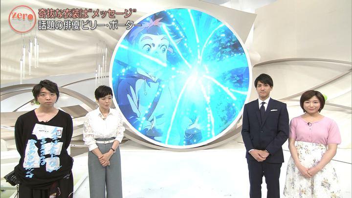 2019年06月11日市來玲奈の画像03枚目
