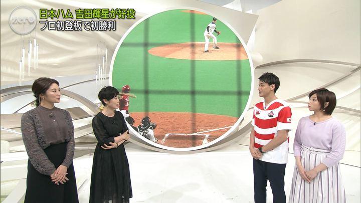 2019年06月12日市來玲奈の画像03枚目