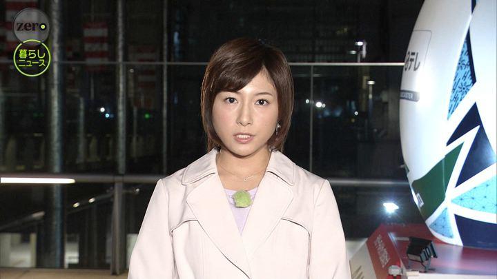2019年06月12日市來玲奈の画像10枚目