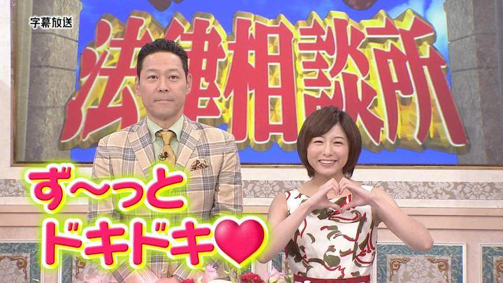 2019年06月16日市來玲奈の画像02枚目