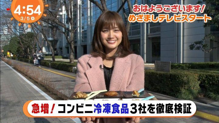 2019年03月05日井上清華の画像01枚目