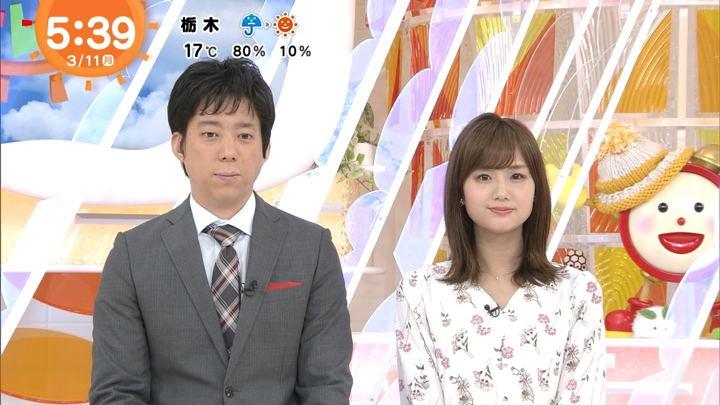 2019年03月11日井上清華の画像01枚目