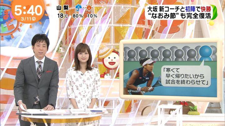 2019年03月11日井上清華の画像03枚目