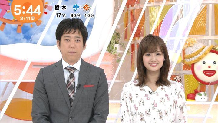 2019年03月11日井上清華の画像04枚目