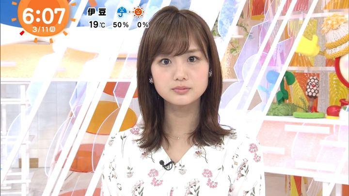 2019年03月11日井上清華の画像06枚目