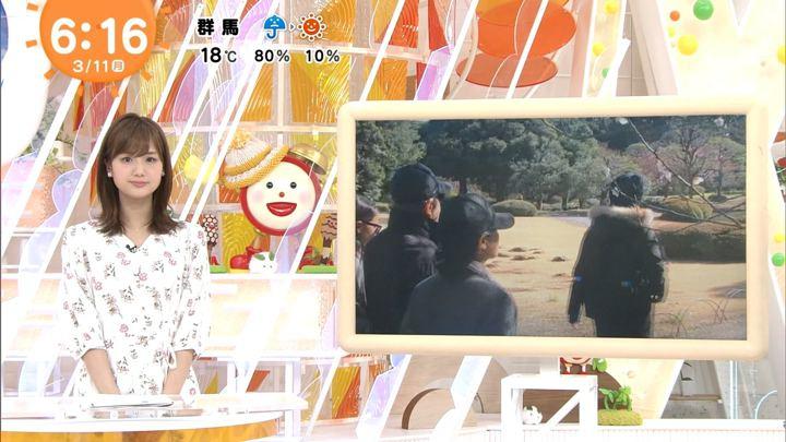 2019年03月11日井上清華の画像07枚目