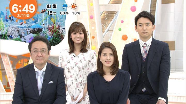 2019年03月11日井上清華の画像11枚目