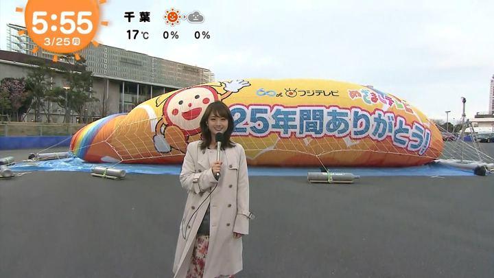 2019年03月25日井上清華の画像01枚目