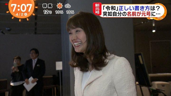 2019年04月02日井上清華の画像04枚目