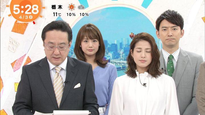 2019年04月03日井上清華の画像01枚目