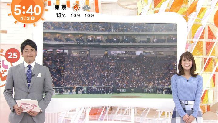2019年04月03日井上清華の画像02枚目
