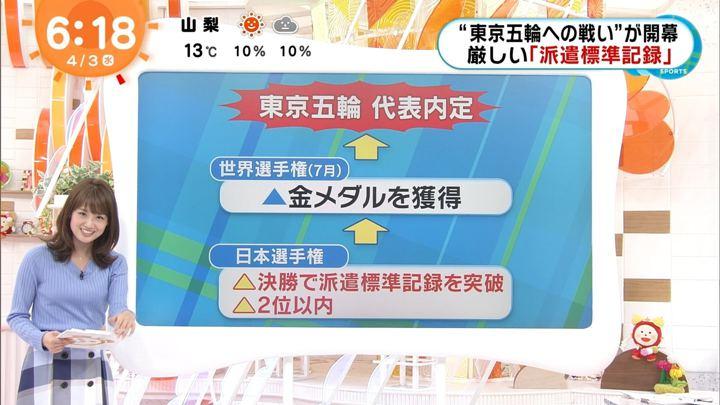 2019年04月03日井上清華の画像09枚目