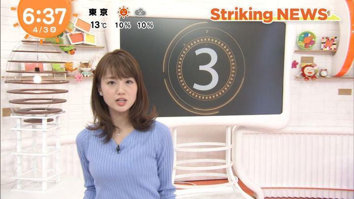 2019年04月03日井上清華の画像14枚目