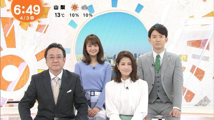 2019年04月03日井上清華の画像15枚目