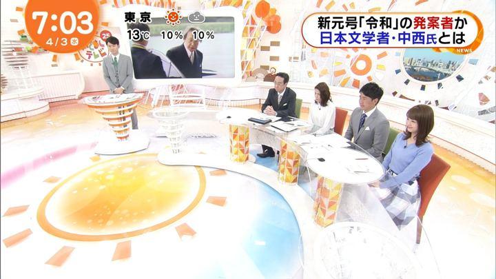 2019年04月03日井上清華の画像17枚目