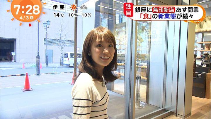 2019年04月03日井上清華の画像21枚目