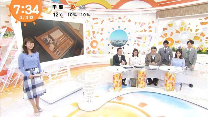 2019年04月03日井上清華の画像37枚目