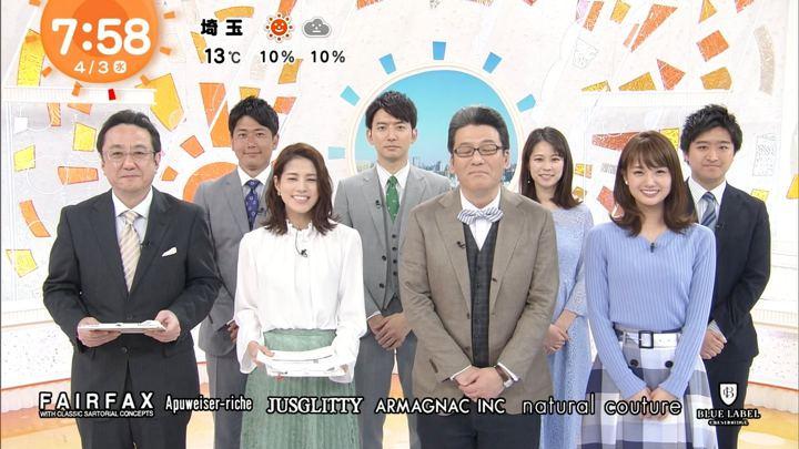 2019年04月03日井上清華の画像39枚目
