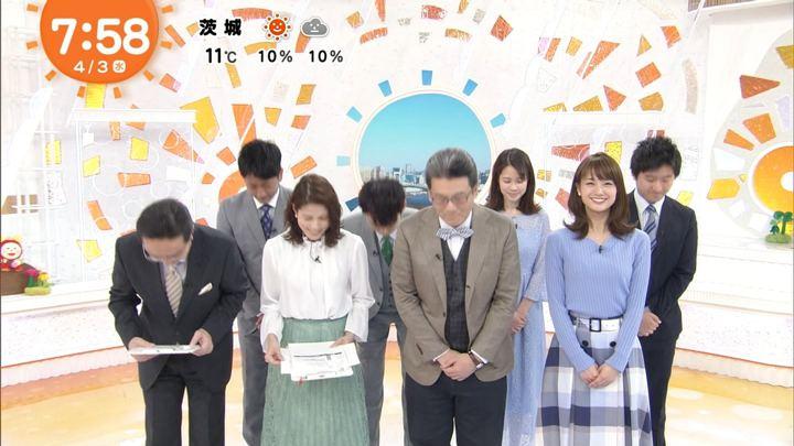 2019年04月03日井上清華の画像40枚目