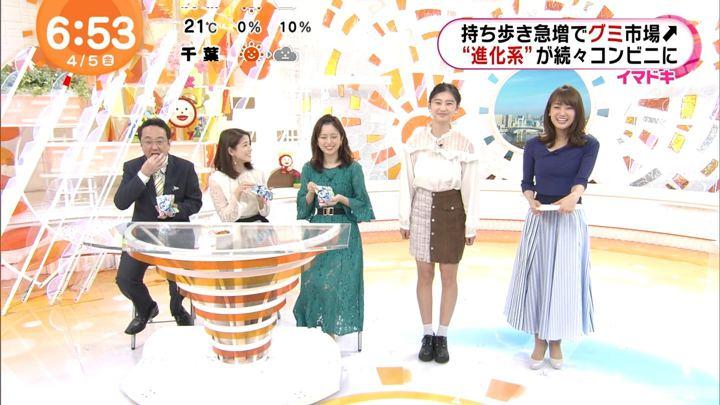 2019年04月05日井上清華の画像03枚目