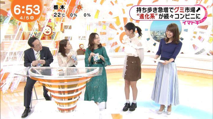 2019年04月05日井上清華の画像04枚目