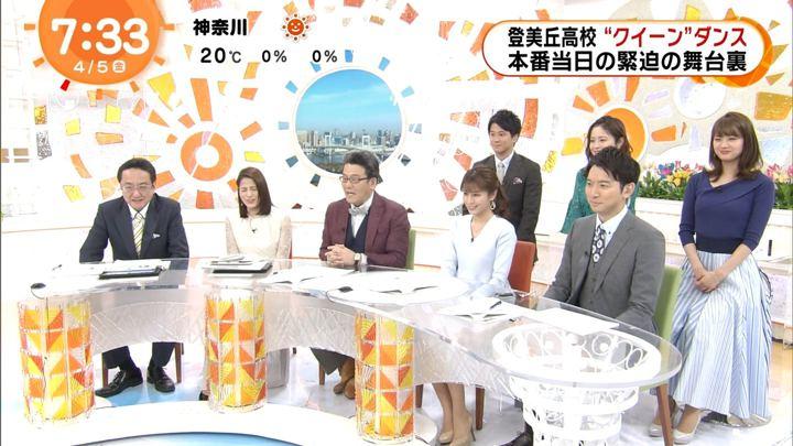 2019年04月05日井上清華の画像05枚目