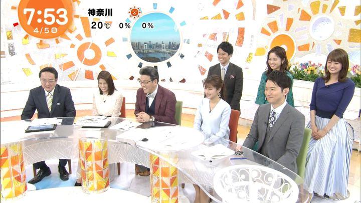 2019年04月05日井上清華の画像06枚目