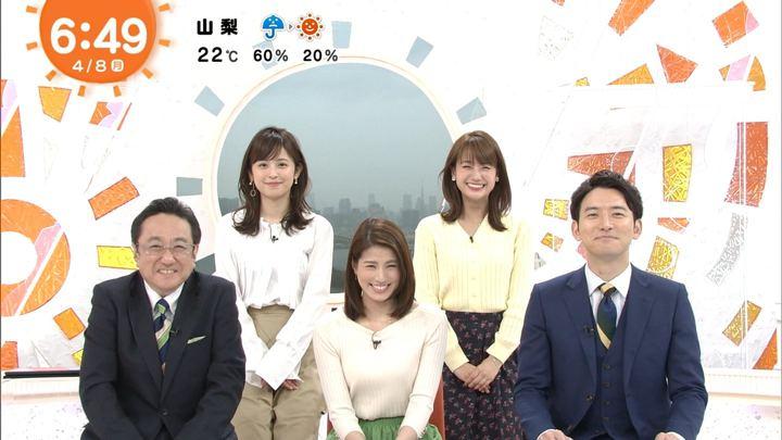 2019年04月08日井上清華の画像02枚目