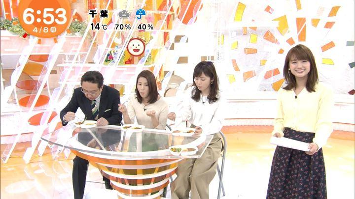 2019年04月08日井上清華の画像04枚目